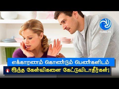 tamil matchmaking online free