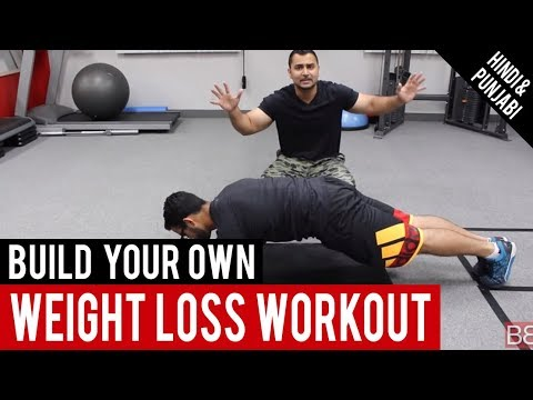 How to: Build your own WEIGHT LOSS workouts at HOME! (Hindi / Punjabi)