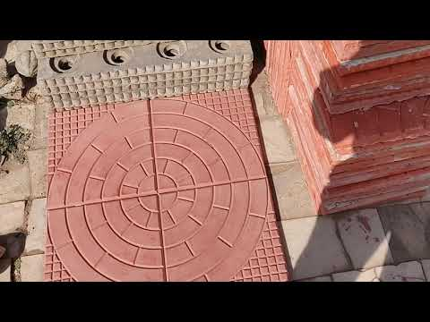 Tiles Design Parking Tiles Design With Price Youtube