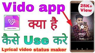 Vido app कैसे Use करे !! How to use vido app!!Vido Lyrical video status maker app!! screenshot 2