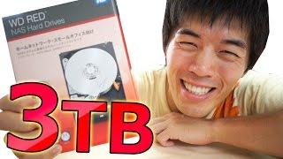 3TBの大容量HDD買ったった!WD Red(赤)レビュー