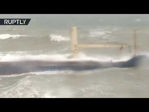RAW: Russia-bound ship crew rescued in rough weather as freighter gets grounded in Turkey
