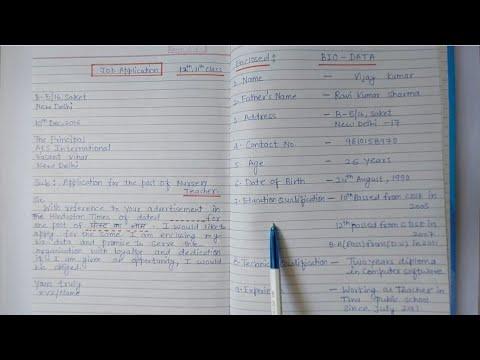 job application AK CLASSES