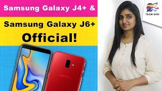Samsung Galaxy J4+, Samsung Galaxy J6+ Specs, Features, Review in Hindi, Price, Launch Date in India