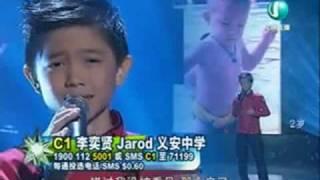 校园Superstar总冠军- 李奕贤 《下一个天亮》 Mp3