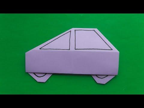Оригами машина / Как сделать автомобиль из бумаги / Бумажная машина