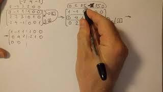 Обратная матрица: метод Жордана-Гаусса
