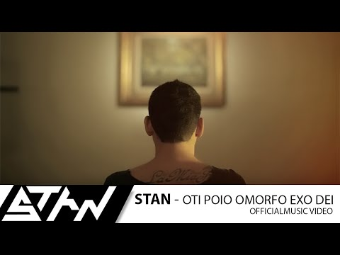 STAN - Ότι Πιο Όμορφο Έχω Δει | STAN - Oti Poio Omorfo Exo Dei (Official Music Video HD)