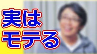 花咲舞が黙ってないの生瀬勝久がモテまくりの過去暴露される http://you...