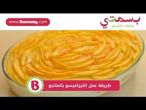 how to make mango tiramisu
