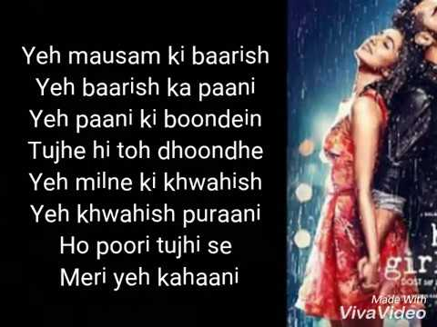Baarish Song Instrumental Ringtone with lyrics and Kal Ho Na Ho song