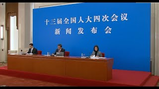 LIVE: China's top legislature holds press conference