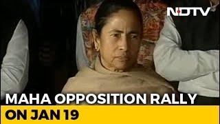 "Ahead Of ""United India"" Rally, Mamata Banerjee Predicts BJP Fortune"