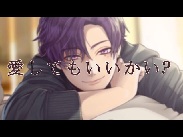 オリジナル曲】愛してもいいかい?/志麻 - YouTube