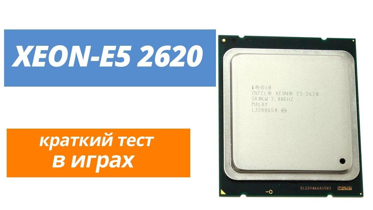 Xeon E5-2620 + RX 480. Краткий тест в играх.