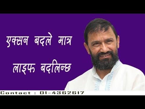 CHANGE YOUR ACTION TO CHANGE YOUR LIFE  Dr. Yogi Vikashananda // MANOKRANTI // 2018