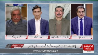 Live: Program Agenda Pakistan, Feb 17, 2019 l HUM News
