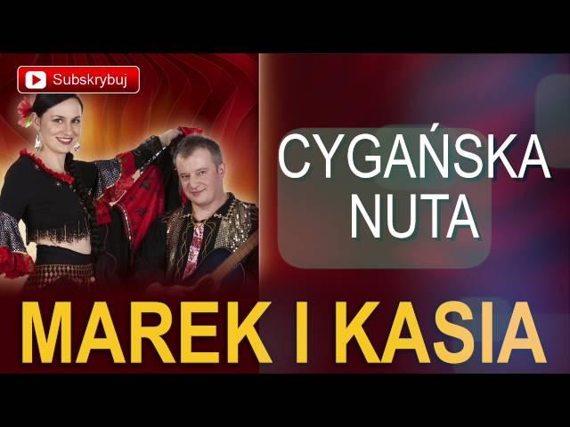 Смотреть видео Marek i Kasia - Cygańska nuta (Cygańska biesiada)