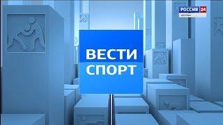 Вести - спорт 15.02.19
