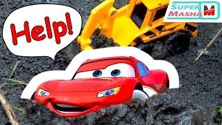 Тачки ДИСНЕЙ МакКуин в ГРЯЗИ маленькие МАШИНКИ экскаватор пожарная мультик на русском McQueen in mud(По бездорожью на маленьких машинках после плохой погоды. Автомобиль Молния МакКуин буксует в грязи. Малень..., 2016-04-27T17:24:37.000Z)