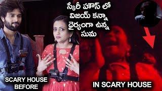 Anchor Suma SAVES  Vijay Devarakonda In స్కేరీ House | Taxiwala Promotions |