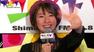 2018年11月1日放送 メインMC: #石田晴香 #下北FM #下北沢 #はるき...