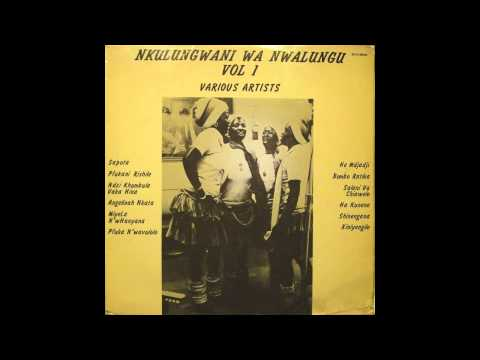 Shinengana - Samson Mthombeni & Gazankulu Girls