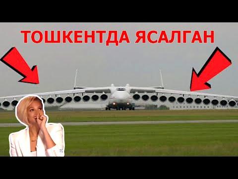 ШОК-ДУНЁНИНГ ЭНГ КАТТА САМАЛИЁТИ (Тошкентга Алокаси)