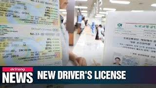 S. Korea begins issuing English-language driver's license valid in 33 countries