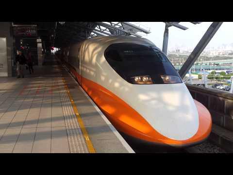 Bullet train TAIWAN. Tren bala TAIWAN