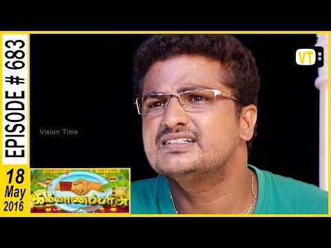 Kalyana Parisu -Yarloosai com
