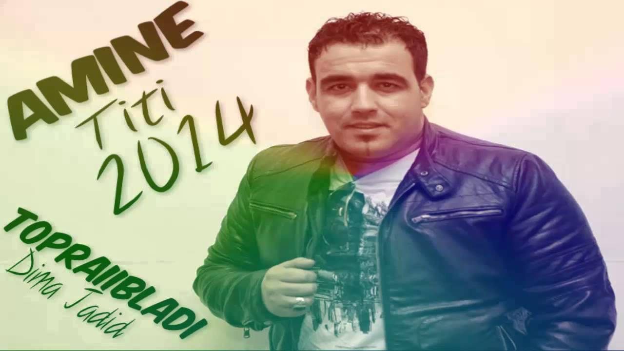 HOUSSEM YETFAKARNI MP3 ZAHRI WINTA CHEB TÉLÉCHARGER 2013