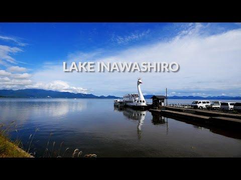 Lake Inawashiro, Fukushima | One Minute Japan Travel Guide