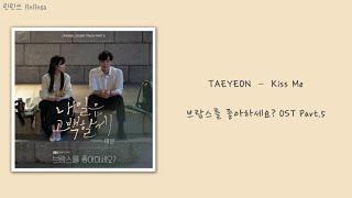 Download lagu 【韓繁中字】太妍 (TAEYEON) - 'Kiss Me (내일은 고백할게)' (韓劇 你喜歡布拉姆斯嗎? Do You Like Brahms? OST Part.5)