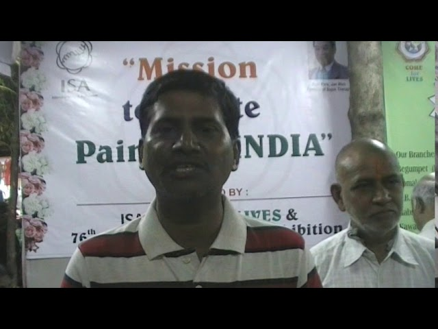 Pain Relief in All India Industrial Exhibition 2017