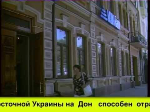 Рейтинг банков России по надежности. Лучшие банки Москвы