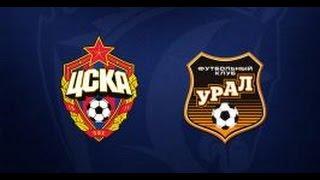 УРАЛ   ЦСКА 0 1 ОБЗОР МАТЧА 13 08 2016 HD