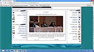 الدرس الاول: تصميم وبرمجة المواقع بتقنية Asp.net 2010