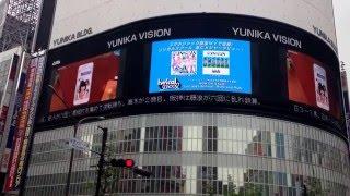 4/27(水)lyrical schoolがメジャーデビューシングル『RUN and RUN』を発...