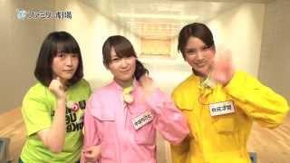 ファミリー劇場「AKB48 ネ申テレビ シーズン12」YouTubeオリジナルメンバーコメント...