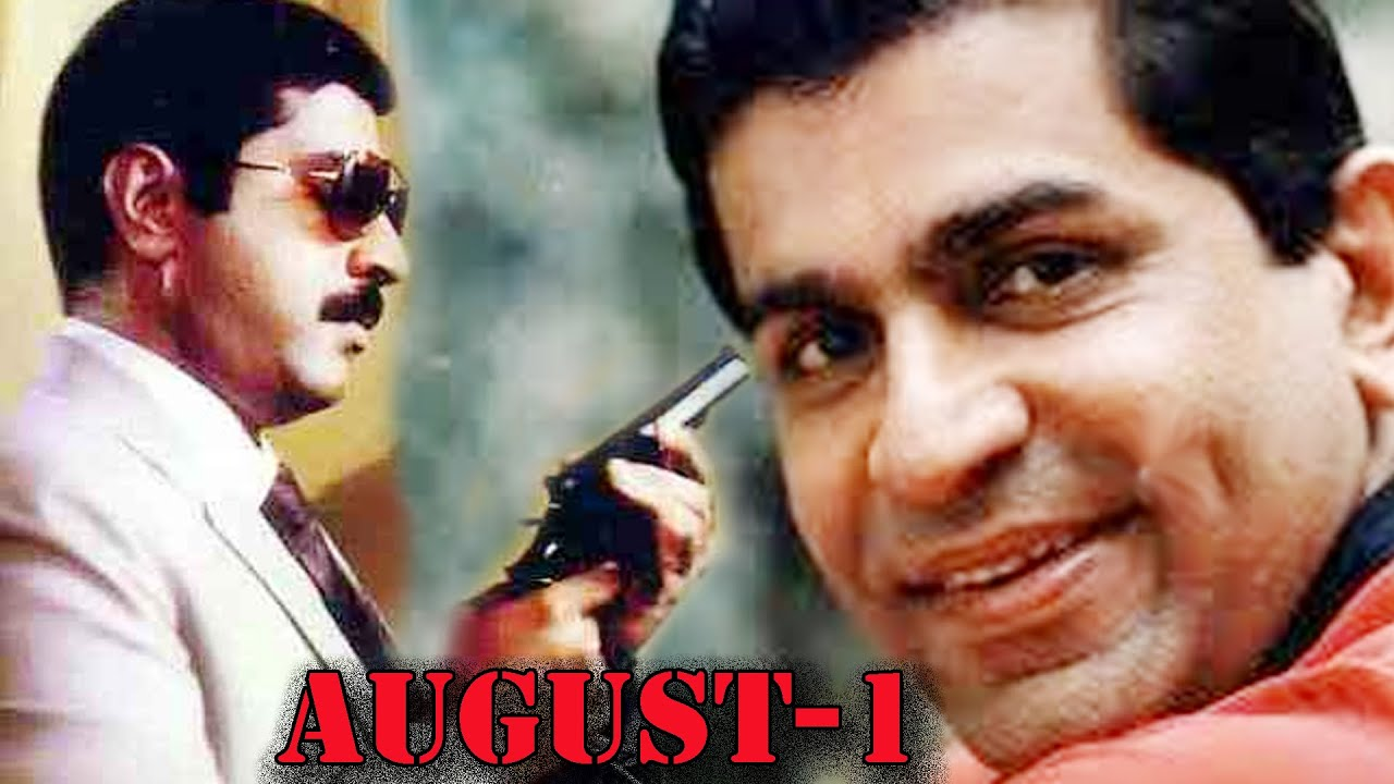 AUGUST 1   Malayalam Action Thriller Full Movie   Mammootty   Captain Raju