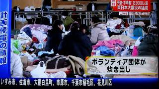 Humanity First working in japan earthquake