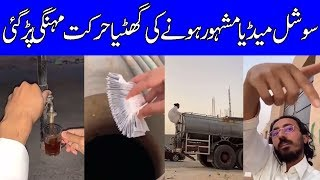 Things That Happen Only In Saudi Arabia || Latest Saudi News Today