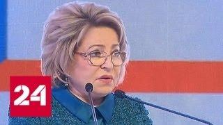 Смотреть видео В России появится проектный офис по привлечению инвестиций в регионы - Россия 24 онлайн