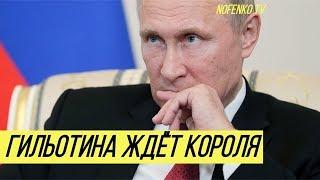 Революция сметёт российскую власть