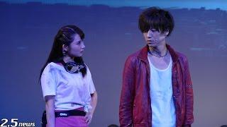 詳細レポートはコチラ http://25news.jp/?p=14096 【公演概要】 期間 :...