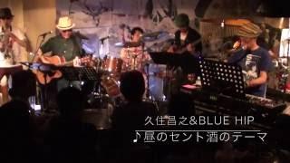 2016年6月18日(土) 高円寺JIROKICHIでの様子 久住昌之&BlueHi...