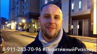 видео Выгодная военная ипотека в Барнауле. Новостройки со скидками, дома и квартиры по военной ипотеке