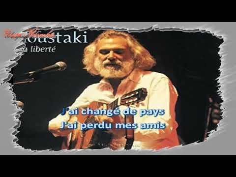 Karaoké - George Moustaki - Ma liberté 1969