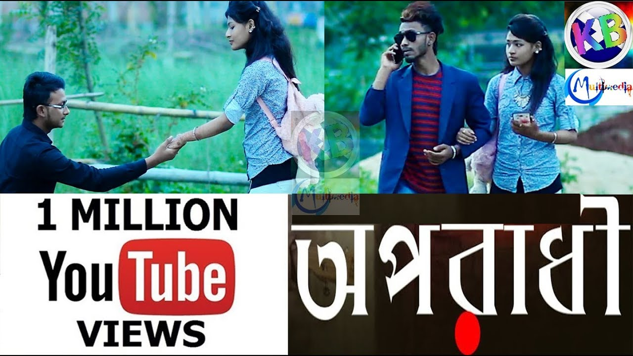 oporadhi new hindi version video download